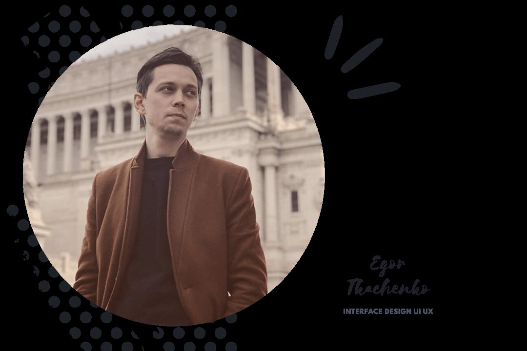 Egor Tkachenko-Lead Designer-GorillaDesk